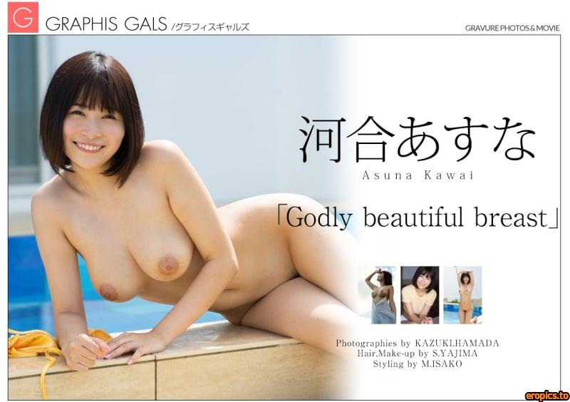 Graphis Asuna Kawai 河合あすな - Godly Beautiful Breast - Graphis Gals (Mar 15, 2019) x160